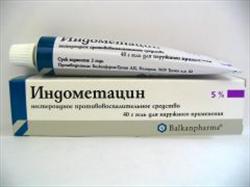 Индометацин - НПВС от радикулита