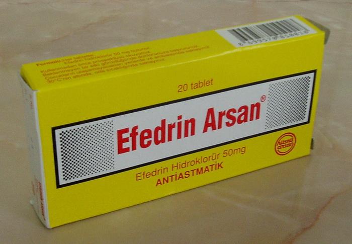Эфедрин при экстрасистолии
