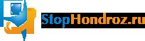 Логотип StopHondroz.ru