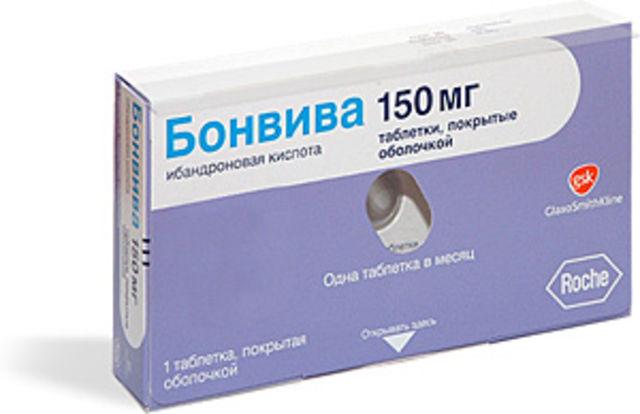 фортео от остеопороза цена инструкция купить - фото 2